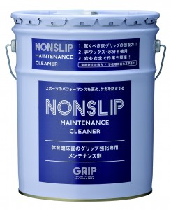 grip_NONSLIP_18L